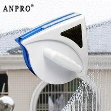 Anpro domu wycieraczka środek do czyszczenia szkła pędzel dwustronnie magnetyczny szczotka do mycia okien szczotka do szyby urządzenia do oczyszczania