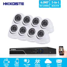 HKISDISTE 8CH 1080P HDMI DVR 4.0MP HD indoor Dome Security Camera System 8 Channel CCTV Surveillance DVR Kit AHD Camera Set hkixdste home ahd 8ch white 1200tvl 1 0mp hd outdoor security camera system 8 channel cctv surveillance dvr kit sony camera set