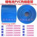 18650 batería chaqueta de Pvc retráctil tubo uno ruedas del vehículo eléctrico de la batería de calor contracción de película de embalaje Width18MM ~ 450mm