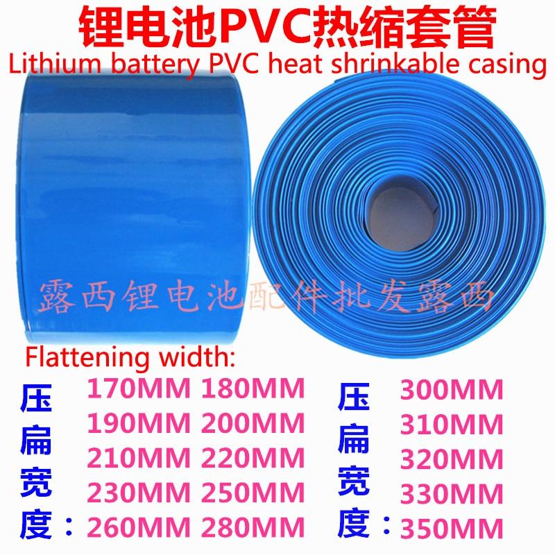 18650 باتری PVC پوست با آستین تک چرخ چرخ باتری وسیله نقلیه الکتریکی پوشش فیلم فیلم قابل انعطاف حرارتی گسترده 170MM