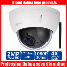 Dahua WiFI Camera DH-SD22204T-GN-W 2MP HD Network Mini PTZ Dome 4x optical zoom IP Camera sd22204t-gn-w with dahua logo