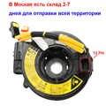 84306-05050 8430605050 84306-50180 câble de Contact assyFor Toyota Avensis AZT250 Corolla Verso 8430633080