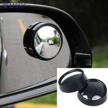 Красивые для автомобиля 2 шт круглые палки-на выпуклые заднего вида слепое пятно Зеркало Набор