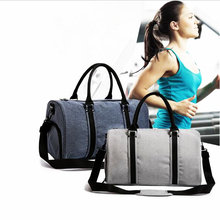 2017 Brand new men sport gym bag for women fitness waterproof oxford separate space shoes storage bags tour luggage handbag