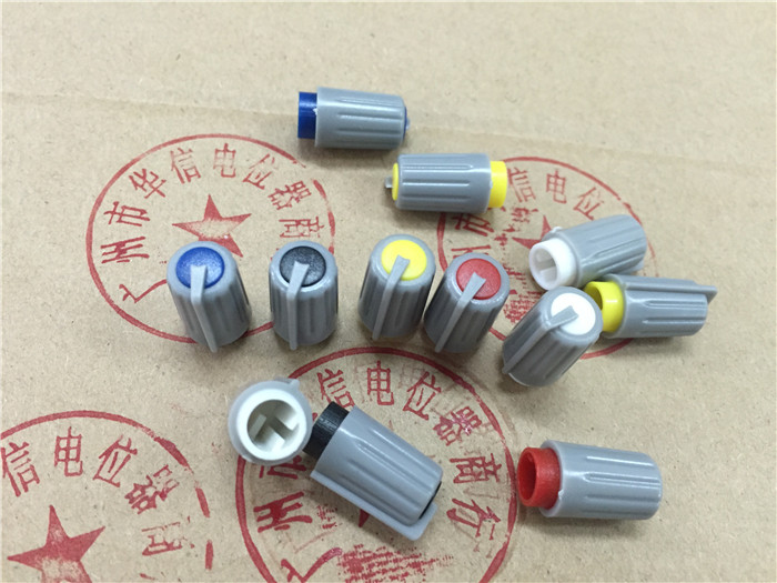 Efficient Convex Hole Half - Axis Potentiometer Built-in Hole Plastic Knob Caps W9.5mm *h18.5mm / 2 Blue+2 White+2 Yellow+2 Red+2 Black