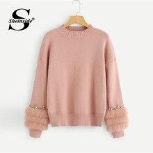 Fur Pink Solid Sheinside