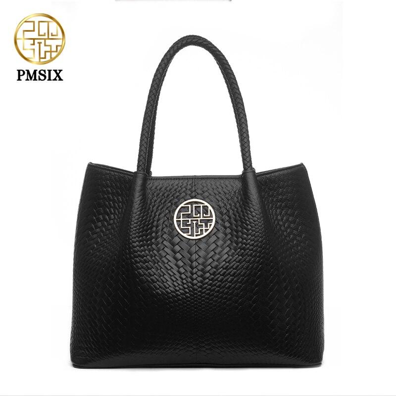 PMSIX 2017 New Woven Pattern Vintage Genuine Leather Handbag Fashion Real Leather <font><b>China</b></font> Tote Bag Retro Designer Bag P110039