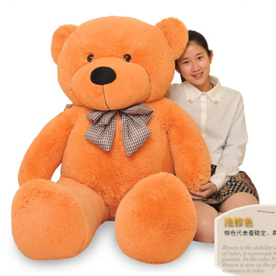 stuffed animal 140 cm teddy bear plush toy soft bear doll light brown colour gift w2924 retail 1 piece 9 23cm mr bean bear teddy doll animal stuffed plush toys brown figure kid christmas birthday gift