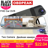 Super Car DVR Dash Camera White Mirror 4.3 Inch HD 1080P English Russian Dual Len Rear View Camera Rearview Mirror Auto Recorder