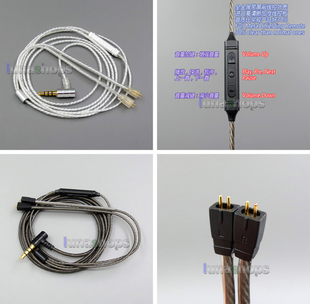 Shielding Mic Remote Pure Silver Plated Earphone Cable For