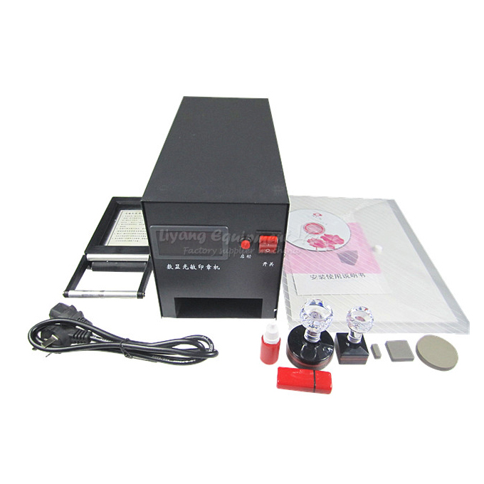 Free shipping LY-P30 Automatic photosensitive seal machine,PSM stamp machine. new 220v photosensitive portrait flash stamp machine kit self inking stamping making seal holder film pad no ink