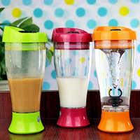 450ML Electric Mixing Coffee Milk Blender Mugs Protein Shaker Water Bottle Automatic Vortex Tornado Mixer Self