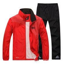 Спортивный костюм для мужчин быстросохнущие спортивные костюмы свободные спортивные костюмы для мужчин s Зима Осень Фитнес костюмы для бега набор теплый спортивный костюм для бега