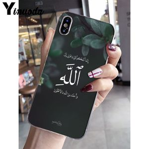 Image 4 - Yinuoda Sceneary muslim arabic quran islamic quotes Phone Case for Apple iPhone 8 7 6 6S Plus X XS MAX 5 5S SE XR Cellphones