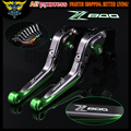 With Logo(Z800) Green+Titanium Motorcycle CNC  Extendable Brake Clutch Levers For kawasaki Z800/E version 2013 2014 2015 2016