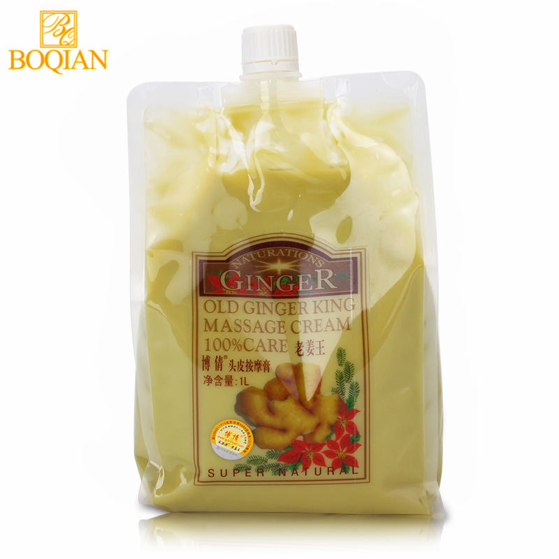 BOQIAN Hair Scalp Massage Cream Hair Mask Hair & Scalp Treatment Nourishing Oil Control Repair Damaged Hair Care Product 1000ML aqua mineral infudra nourishing scalp treatment