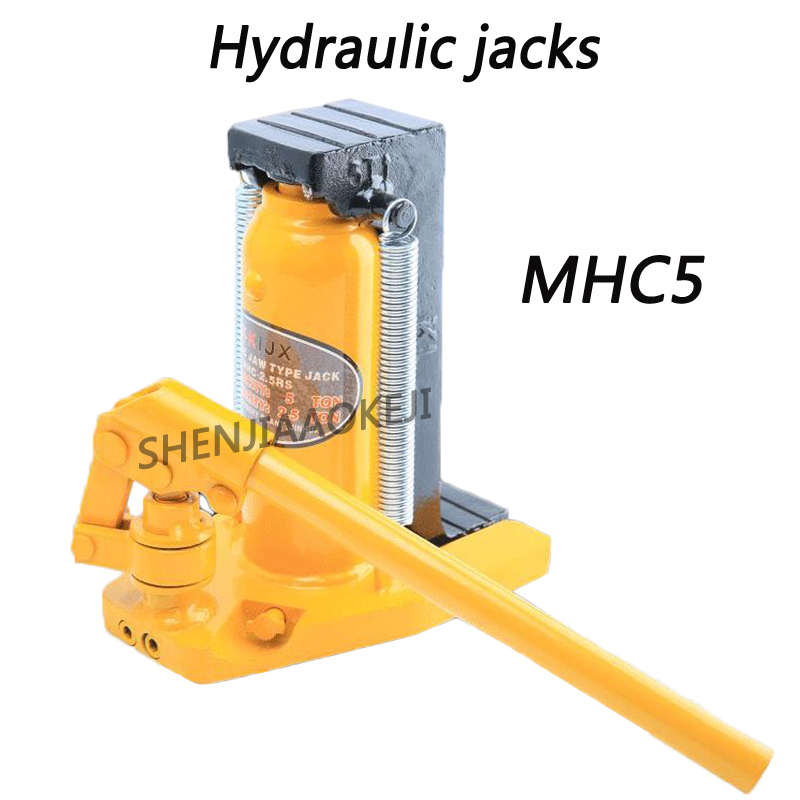 MHC5T Claw hydraulic jack Hydraulic jack Hydraulic lifting machine hook jack Bold spring No oil leakage Top load 5T hollow hydraulic jack rch 2050 multi purpose hydraulic lifting and maintenance tools 20t hydraulic jack 1pc