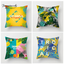 Fuwatacchi Tropical Rainforest Plant Sofa Cushion Cover Leaf Geometry Wedding Pillow Home Chair Decoration Case