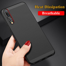 Luxury Ultra Slim Phone Case For Huawei P20 Pro P 20 lite Grid Heat Dissipation Cases Matte Hard PC Back Cover