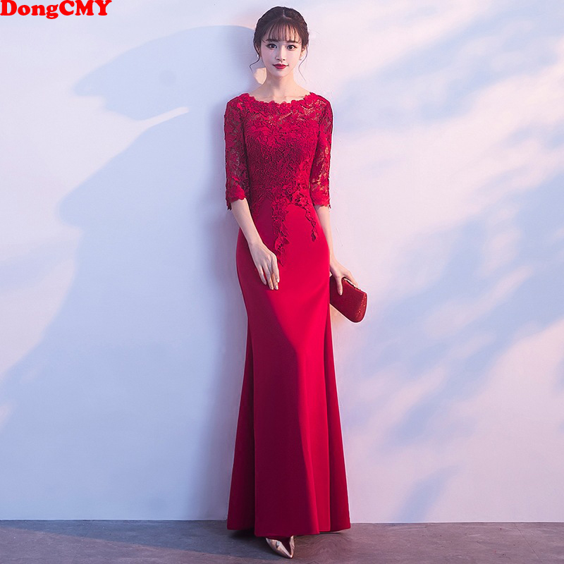 DongCMY New Long Formal Burgundy Lace   Evening     Dresses   Vestidos Mermaid Robe de soiree Elegant Gown