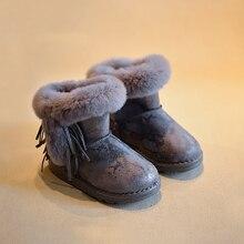 Nauhutu кисточкой дети Сапоги и ботинки для девочек природа Мех животных ботильоны с бахромой высота зимняя обувь теплая детская обувь Рождество обуви черный серый комфорт