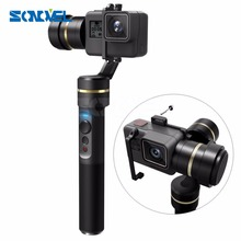 Feiyu G5 Handheld Gimbal for GoPro HERO5 5 4 HERO3+ HERO3 Xiaomi yi 4k SJ AEE Action Cams of varies weigh Splashproof Humanized