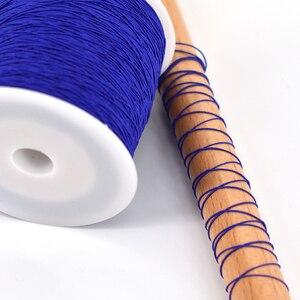 Эластичная линия от морщин 0,3 мм, эластичная веревка для шитья снизу, спандекс, круглая эластичная повязка, закрывающая эластичную линию