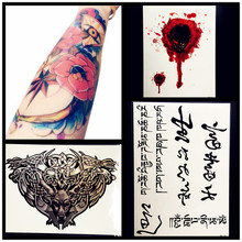 HOT Black Totem Temporary Tattoo Men Body ARt LEgs Tattoo Lower Arm Stickers 21x15CM Chinese Character Gunshot Tatoo Sexy Women