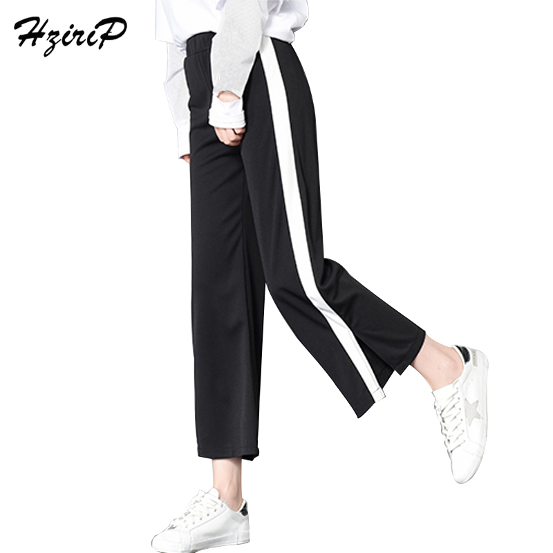 HziriP Side Split Sweatpant Women 2017 Fashion Elastic Waist Loose Casual  Pant Female Autumn Winter Black Trouser Pantalon Mujer-in Pants   Capris  from ... 9c068a5f44d