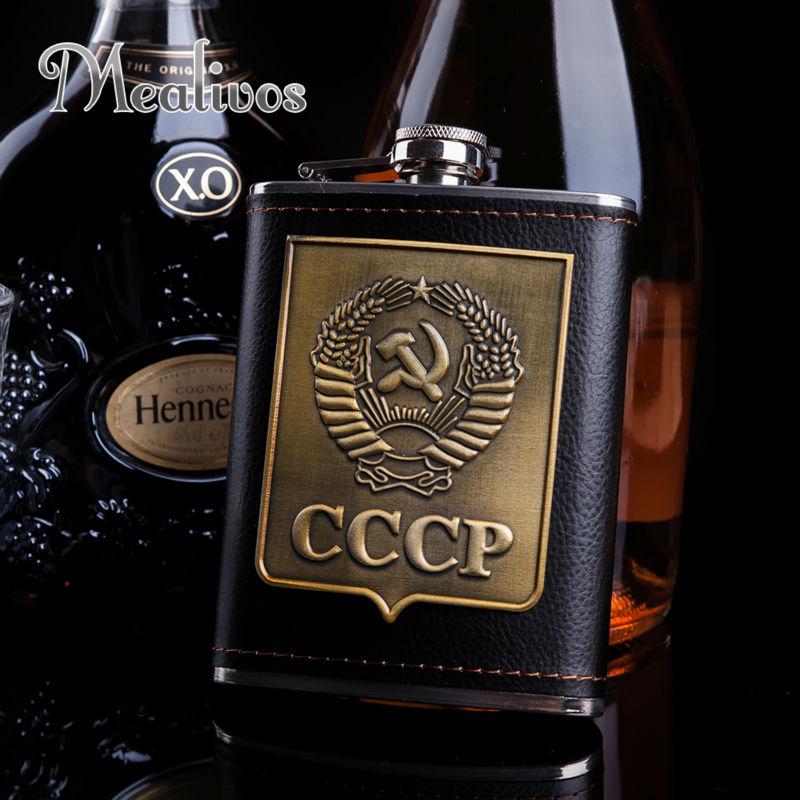 Mealivos de moda CCCP 8 oz 304 din oțel inoxidabil Hip Flak drinkware Alcool Lichior Whisky Cadouri de sticlă vin oală jagermeister