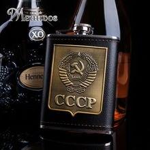 Mealivos moda CCCP 8 oz 304 de Acero Inoxidable Petaca drinkware Botella de Licor Whisky Alcohol olla de vino regalos jagermeister