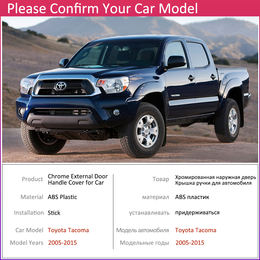 Glossy Carbon Fiber Side Door Handle Covers Trims For 2005-2015 Toyota Tacoma