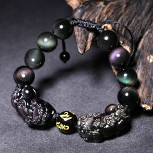 Jewelry Bracelet Natural Obsidian Double Pixiu Rope Chain Beaded Bracelet Wealth Pixiu Dragon Adjustment Bracelets For Men Women(China)