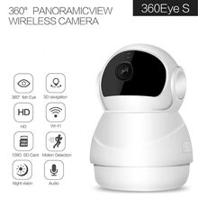 1080P IP Camera 360 Degree Panoramic Wifi Fisheye Night Vision Two Way Audio Surveillance Camera Baby Monitor HD CCTV Camera(China)