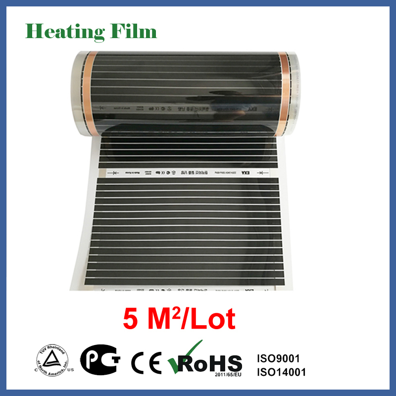 TF infrared floor heating film 5 square meters, 220W/square meters with 50CM width infared heating film for house warming