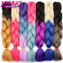 Mirra's Mirror 24inch 100g Synthetic Braiding Hair Extensions Kanekalon Crochet Hair Braid Ombre Jumbo Braids Hair Pink Blonde(China)