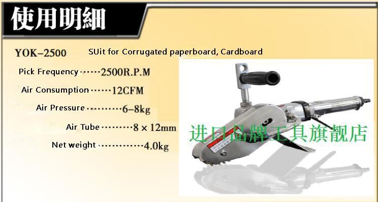Kartoninės pneumatinės valymo mašinos popieriaus kraštų pjovimo - Elektriniai įrankiai - Nuotrauka 3