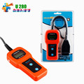 2016 Top-Rated U281 OBD2 CAN BUS Code Scanner OBDII Engine Code Reader Car Diagnostic Scanner U280 CAR CODE SCANNER