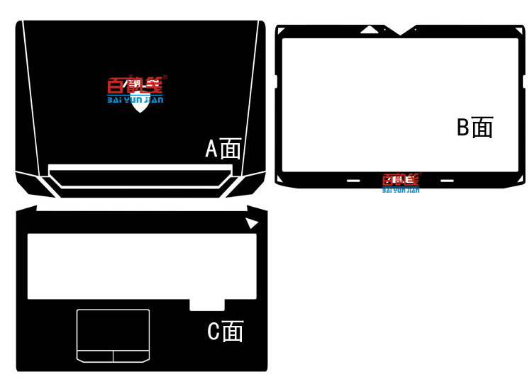 Laptop Carbon fiber Vinyl Skin Stickers Cover guard For ASUS G750 G750JM G750JZ G750JX G750JS G750JH 17.3-inch