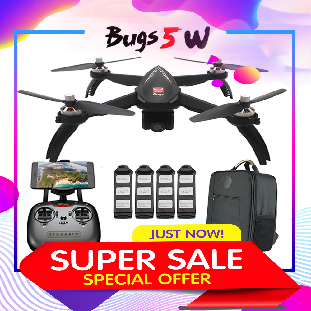 Bugs 5 W Motor Brushless MJX drones with camera hd 1080P WIFI 5G FPV drone profissional gps RC Quadcopter helicopter VS sjrc f11-in RC Helicopters from Toys & Hobbies