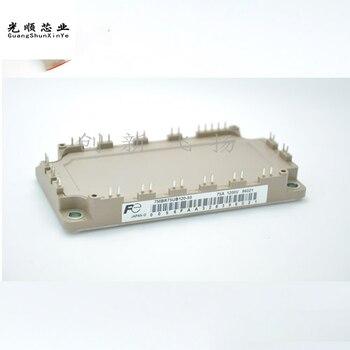 7MBR75U4B120-5/7MBR75U4B120-55  75A-1200V