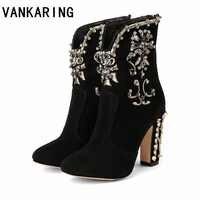 Otoño Invierno botas de cuero para mujer zapatos de baile de fiesta de marca mujer tacones altos negros de pedrería rebordear bombas de montar para mujer