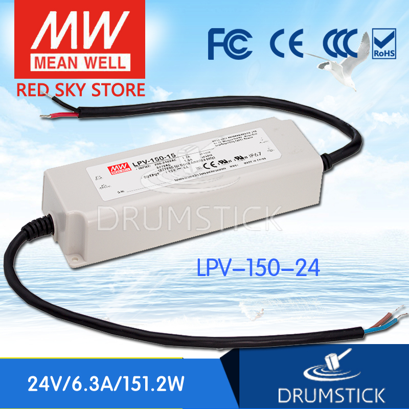 (Only 11.11)MEAN WELL LPV-150-24 (2Pcs) 24V 6.3A meanwell LPV-150 24V 151.2W Single Output LED Switching Power Supply genuine mean well lpv 100 15 15v 6 7a meanwell lpv 100 15v 100 5w single output led switching power supply
