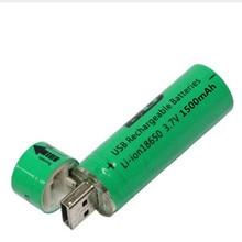 1 шт. USB высокой мощности зарядное устройство 18650 фонарик батарея фонарик батареи мини USB аккумуляторная батарея