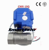 Free Shipping CWX 15Q 1'' 5V Voltage Stainless Steel Mini Electric Ball Valve Water,Motor Operated Ball Valve DN25