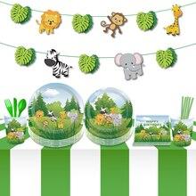 Сафари Джунгли Тема сувениры для вечеринки ко дню рождения мультфильм Животные детские Душ вечерние Наборы украшения для детского дня рождения вечерние принадлежности