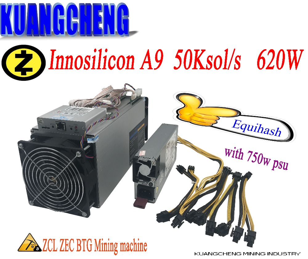 In Stock Old 80% 90%  Best Zcash Miner! Innosilicon A9 ASIC Miner 50ksol/S With PSU Low Noise Most Profitable Miner