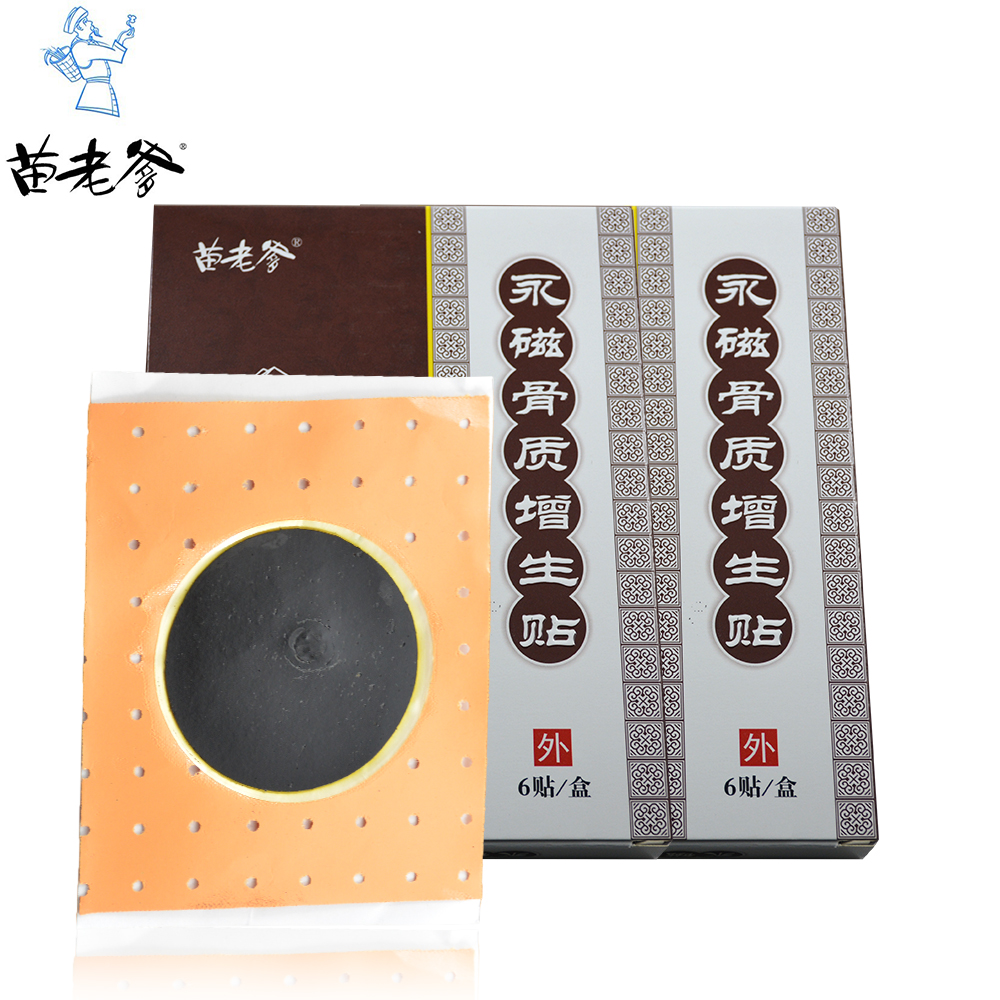 60pcs=10packs Miaolaodi Magnetic plaster hyperosteogeny plaster orthopedic patch rheumatoid arthritis and joint pain relieving 8pcs bag joint pain relieving chinese scorpion venom extract knee rheumatoid arthritis pain patch body massager c1462