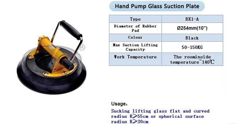 Хорошее качество ручной стекло насоса всасывающая пластина, инструменты-присоски, присоски, крючок на присоске, Вакуумная присоска, стеклянные инструменты, 1 шт..