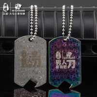 HX OUTDOORS Damascus Steel Private Identity CARDS Army Card Knife Necklace Male Soldiers Wilderness Survival Self